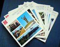1976 Soviet Ukraine XXV Congress of the CPSU Russian Soviet USSR Book Folder