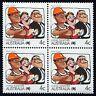 1988 Living Together Trade Unions SG1114 Block of Four MUH Mint Stamps Australia