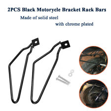 2PCS Black Motorycle Bracket Rack Bars Rear Saddle Pannier Bag Support Universal