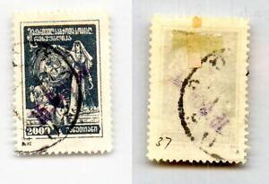 Georgia 1923 SC 37a used violet. g2337