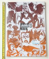 Attack on Titan season 2 japanese art book A4/144p wit studio from japan