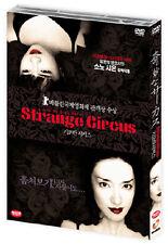 Strange Circus (2005) Sion Sono, Masumi Miyazaki / DVD, NEW