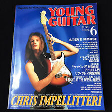 Young Guitar Magazine June 1996 Japan / Chris Impellitteri Steve Morse Scorpions