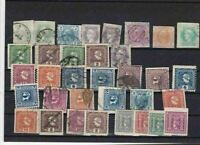 AUSTRIA BACK OF THE BOOK STAMPS REF R550