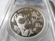 Scarce 1995 Chinese Small Twig-Small date Silver Panda 10 yuan PCGS MS68!!