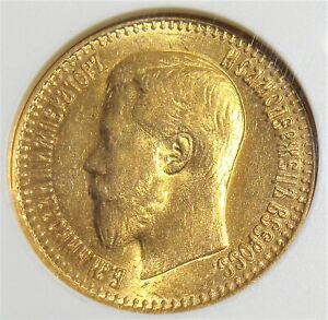 Russia: 1897-AT Gold 7 1/2 Roubles. ANACS AU-58.