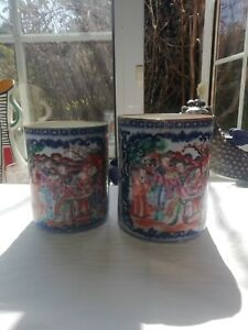 Pair Of Graduated Chinese Tankards In Mandarin Pallet c1780