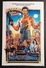 DREW STRUZAN+3 Authentic Hand-Signed BIG TROUBLE IN LITTLE CHINA 11x17 PROOF