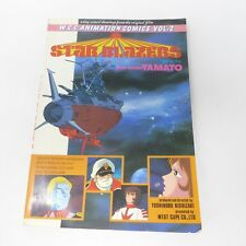 Star Blazers Volume 2 Graphic Novel Space Cruiser Yamato WCC Animation Comics