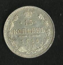 Russie : 15 Kopeks Argent 1914 Qualité SUP à UNC
