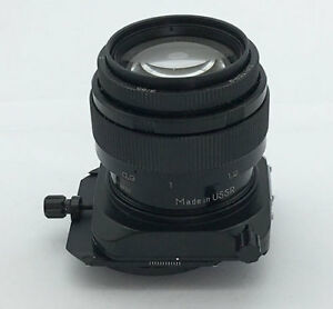 Jupiter-9 2/85mm LZOS TILT/SHIFT lens for Micro 4/3 or Sony NEX EXC!