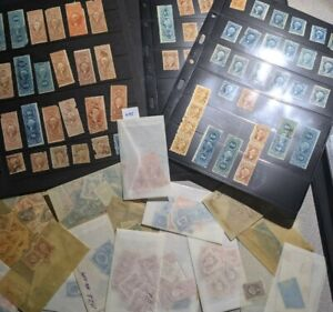 US Stamp Collection Back Of Book BoB w/ Revenues Lot of 20 From Huge Hoard Lot
