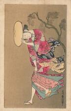 BEAUTIFULLY HAND PRINTED JAPAN MAN AGAINST the WIND POSTCARD - UNUSED
