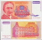 YUGOSLAVIA - 50.000.000 dinara 1993 FDS UNC