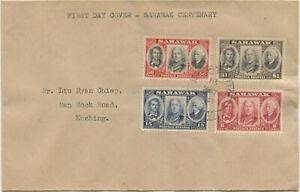 Sarawak FDC Brief Kuching 1941
