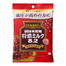 UHA, Hard Candy, Azuki Milk, Tokunou Milk, 93g, Japanese Candy