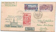 1961 CZECHOSLOVAKIA CSSR USED FDC COVER TO ISRAEL HAIFA - n349!