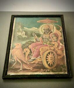 VINTAGE INDIAN LITHO PRINT. LORD SHANI. HINDU MYTHOLOGY. ART DECO FRAME.
