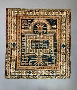 Antique Dagestan Kazak Rug 124x114 cm Caucasian, Gold, Blue, Rust Square Medium