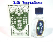 12BOTTLE OIL WHITE FLOWER HOE HIN PAK FAH YEOW EMBROCATION ANALGESIC RELIEF2.5ML