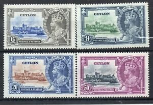 CEYLON STAMPS 1935 SILVER JUBILEE  SG 379/82  VERY VERY LIGHTLY TOUCHED HINGE