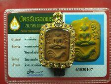 Rare Antique Clay Phra Loungpor Pan Wat Bang Nom Kho ,BE 2460 ,excellent #12