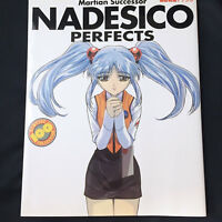 Martian Successor Nadesico PERFECTS | Japanese Anime Art Collection Book JAPAN