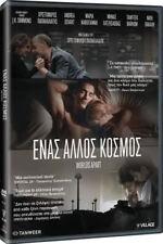 ENAS Allos Kosmos Welten ???? ????? ?????? griechischen Movie Region 2 PAL DVD