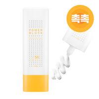 [A'PIEU] Power Block Essence Sun Cream SPF50+ PA++++ 50ml
