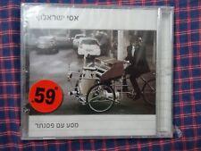 ASI ISRAELOF  HEBREW CD 2012 NMC   MUSIC SEALED
