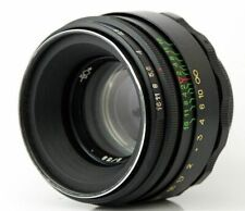 Helios 44-2 58mm lens with square bokeh for Canon, Sony, Pentax warranty