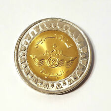 NEW EGYPT ONE POUND COIN  OF *THE NEW SUEZ CANAL* UNC