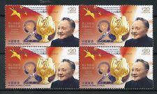 Liberia 2017 MNH Hong Kong Returns to China 20th Anniv 4v Block History Stamps