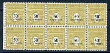 stamp / TIMBRE FRANCE NEUF N° 704 ** BLOC DE 10 TIMBREStype A R C de TRIOMPHE