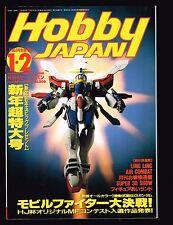 Hobby Japan #308 ~~ Air Combat/3D show ~~ Jan & Feb 1995 (9.0) WH