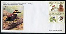 Malaysia, 1988, Scott # 379 - 382, First Day Cover, Protected Wildlife.