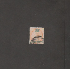 STRAITS SETTLEMENTS 1867 CROWN 8c O/P USED SG # 6 CV 42 STG