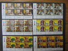Nouvelle-Zélande 2000 santé Set Empreinte blocs NHM SG2360/5