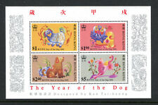 HONG KONG  692a, 1994 YEAR OF THE DOG, S/S OF 4, MNH (HK003)