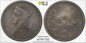 1911-33 CHINA TIBET RUPEE SILVER COIN PCGS XF45