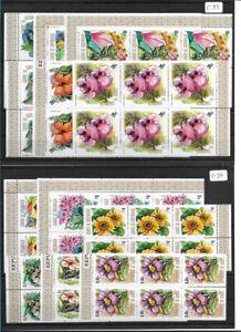 SMT, GUINEA, Flowers set, Mi nr 688/99 blocks of 6, MNH