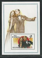 The GAMBIA # 777 MNH ENTERTAINERS  Souvenir Sheet