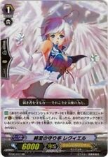 Cardfight Vanguard Japanese BT06/012 RR Pure Keeper, Requiel,Breaker of Limits