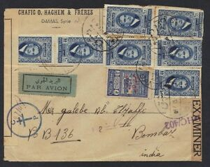 SYRIA INDIA 1945 DAMASCUS TO BOMBAY WARTIME TWICE CENSORED COVER