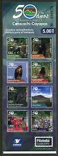 More details for ecuador 2018 mnh cotacachi cayapas 8v s/a booklet 5v strip birds flowers stamps