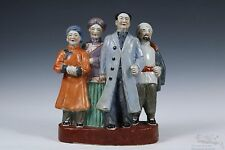 Beautiful Chinese Famille Rose Porcelain Cultural Revolution Mao Zedong Statue