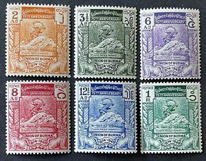 Burma 1949. 75th Anniversary Of U.P.U. Set Of Six Stamps (MNH)