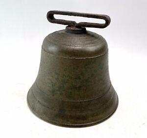 Old Brass Bell