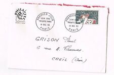 ENVELOPPE PREMIER JOUR PHILATEC PARIS 1964