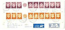 ISRAEL 1966  COMBINATIONS  ON  REG COVER  TO HOLLAND  VF